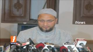 MIM Party To Strengthen Base In Uttar Pradesh Says Asaduddin Owaisi | iNews
