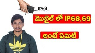 What is Water Resistant  IP68 and IP69 ||Telugu Tech Tuts