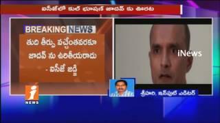 ICJ Stays On Kulbhushan Jadhav Death Sentence Case | iNews