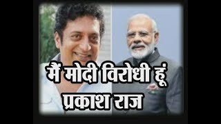 I am anti-Modi, not anti-Hindu- Prakash Raj