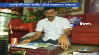 ACB Raids On Urban Land Ceiling Surveyor Deputy Inspector Rajeshwar Rao In Visakha | iNews