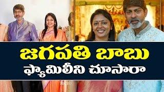 Actor Jagapathi Babu Family Rare and Unseen Pics | Celebrities Family Photos | Top Telugu TV