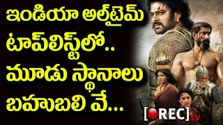 Baahubali 2 box office records   1st and 6th positions in all india all time records   RECTVINDIA