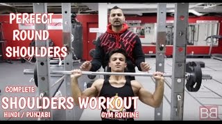 BBRT #5- Complete Shoulder Routine for MASSIVE SHOULDERS! (Hindi / Punjabi)