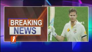 Pune Team Sacked MS Dhoni From Captain | Steve Smith Take Over | iNews