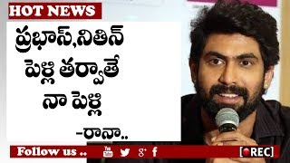 Rana Daggubati Reveals About His Marriage | Nene Raju Nene Mantri Promotion | RECTVINDIA
