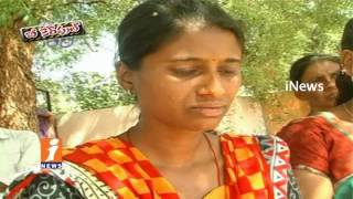 Husband Harassed His Wife For Extra Dowry In Nizamabad | Be Careful | iNews