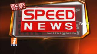 AP and Telanganna Speed News (26-02-2017) | iNews