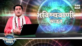 Daily Horoscope | 6 October 2017 |Acharya kamal Nand lal |भविष्यवाणी Live
