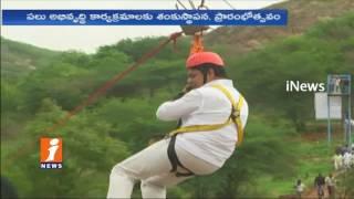 Minister KTR Take Ropeway Ride In Adventure Park | Mahabubnagar | iNews