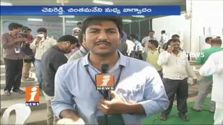 YCP MLA Chevireddy Bhaskar Reddy Face To Face Over Agri Gold Issues At AP Assembly | iNews