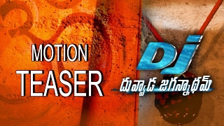 Allu Arjun's DJ DUVVADA JAGANNADHAM First Look | Duvvada Jagannadham Teaser | Top Telugu TV