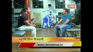 sangram chougule's interview with ibn lokmat by mahesh mhatre ekla chalo re