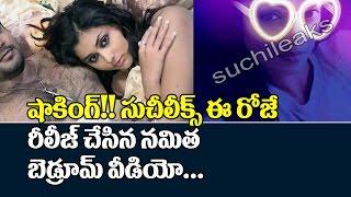 Watch Suchileaks Sanchita Shetty Video Proof Here Such Video