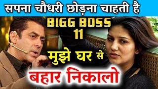 Haryanvi Dancer Sapna Chaudhary To QUIT Bigg Boss 11?