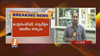 National Green Tribunal Green Signal To AP Capital Amaravathi Construction With Conditions | iNews