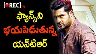 Jr Ntr Shocking First Look Leaked | Jr Ntr First Look Full Details | Tollywood Latest |Rectv India
