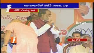 BJP Sankalpa Sabha For Telangana Liberation Day In Nizamabad   Live Updates   iNews