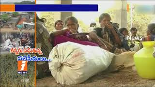 Villagers Migrate To Towns Due To Lack Of Work and Facilitates | Special Focus | INews