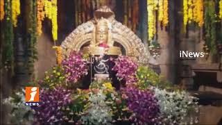 Devotees Take Holy Dip In Godavari River at Bhadrachalam On Occasion Of Karthika Masam | iNews