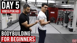 | DAY 5 | Bodybuilding for BEGINNERS! (Hindi / Punjabi)