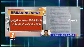 CPI Narayana Open Letter To Chandrababu Govt | Vijayawada Boat Mishap | iNews