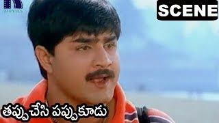 Mohan Babu Escape With Money    Balayya Emotional Dialogue    Tappu Chesi Pappu Kudu Movie Scenes