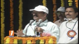 GHMC Celebrates World Malaria Day In Ravindra Bharathi |  GHMC commissioner Janardhan Reddy | iNews