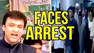 Akbaruddin Owaisi Arrested For Hate Speech On Narendra Modi