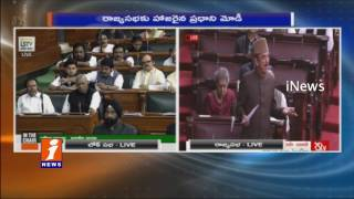 Chaos In Raja Sabha and Lok Sabha Over Notes and Army In Bengal   iNews