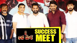 Jai Lava Kusa Movie Success Meet Jai Lava Kusa Jayotsavam NTR, Kalyan Ram, Bobby