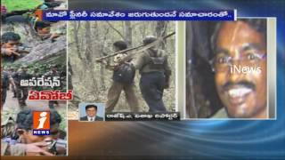 Maoist And Police Fire Exchange At Malkangiri    20 Maoists Died, 2 Constables Injured   iNews
