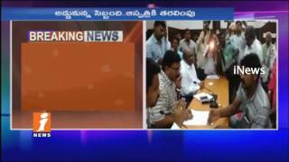 Farmer Suicide Attempt In Collectorate Office In Kurnool | iNews