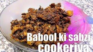 Babool ki sabzi recipe