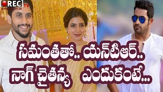 Samantha To Play Savitri Biopic? Latest telugu film news updates gossips