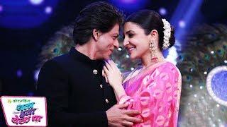 Shahrukh & Anushka In Traditional Avatar On Chala Hawa Yeu Dya - Jab Harry Met Sejal Promotion