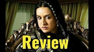 Haseena Parker Review By Critic Lipika Varma - Hit Or Flop - Shraddha Kapoor, Siddharth Kapoor