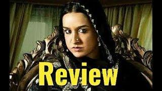 Haseena Parker Review By Critic Lipika Varma - Hit Or Flop - Shraddha Kapoor, Siddharth Kapoor