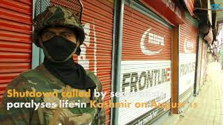 Shutdown called by separatists paralyses life in Kashmir on August 15
