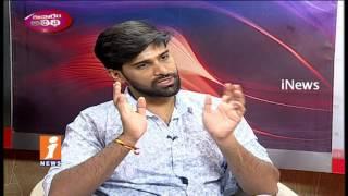 Happy Days Movie Hero Rahul Exclusive Interview | Evaram Athidi | iNews