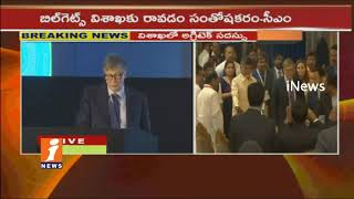 Bill Gates Speech Speech At AP Agri Tech Expo Summit 2017 | iNews