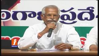 50 Rice Mill Owners Not Paying Taxes in Nizamabad | Kodanda Reddy | iNews