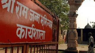 SC asks parties to settle Ayodhya matter amicably