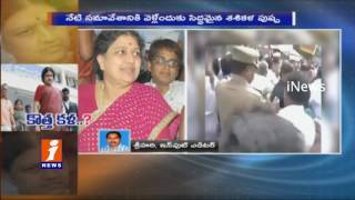AIADMK General Body Meeting Over Party General Secretary | Tamil Nadu | iNews