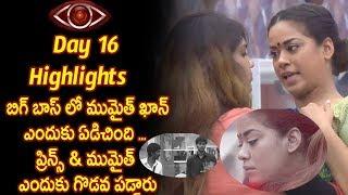 Big Boss Telugu Day 16 highlights - Star maa - Episode 17-Big Fight Between prince And MUmaith Khan