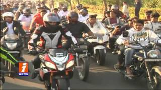 Actor Naga Chaitanya Attends Stop Speed Program To Promote Road Safety at Necklace Road | iNews