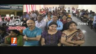 Class Started at New Medical College in Mahabubnagar | iNews
