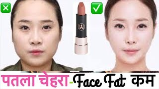 How to Lose Face Fat in 1 minute - Slim Face with Lipstick | NO Double Chin | JSuper Kaur