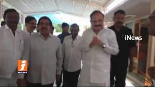 Union Minister Venkaiah Naidu Inaugurates Passport Seva Office In Nellore   iNews
