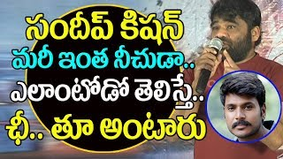 Project Z Producer SENSATIONAL Comments on Sundeep Kishan | project Z success meet | Top Telugu TV